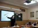 Развивающие занятия «Подготовка к школе»_16